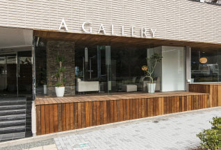 A GALLERYショールーム