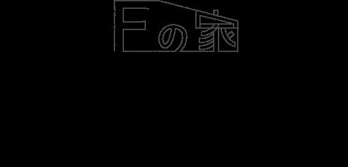 arr gallery x 立川一番町の家(Fの家)