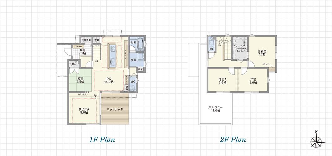 1F Plan 2F Plan 守山吉根の家
