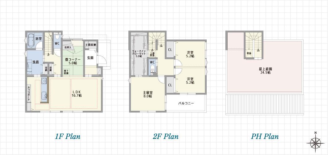 1F Plan 2F Plan 豊橋佐藤の家A