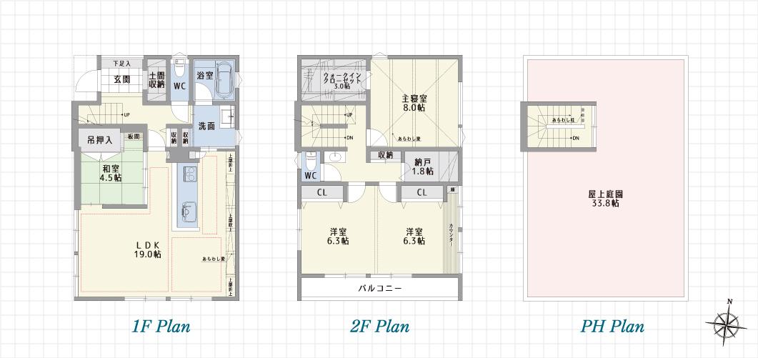 1F Plan 2F Plan PH Plan 守山志段味の家
