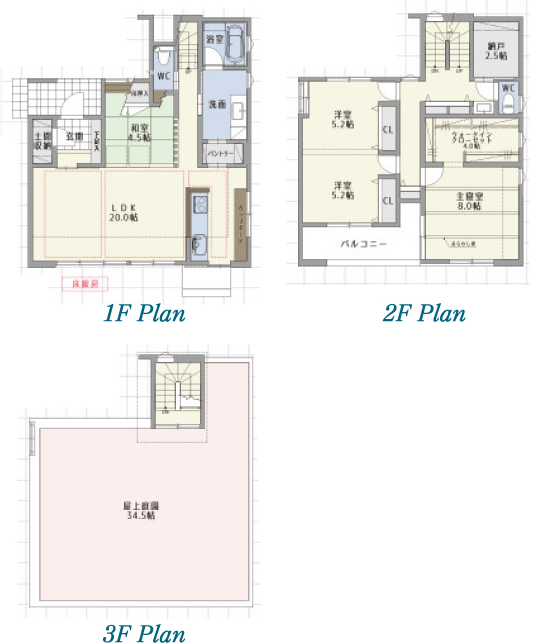 1F Plan 2F Plan 3F Plan