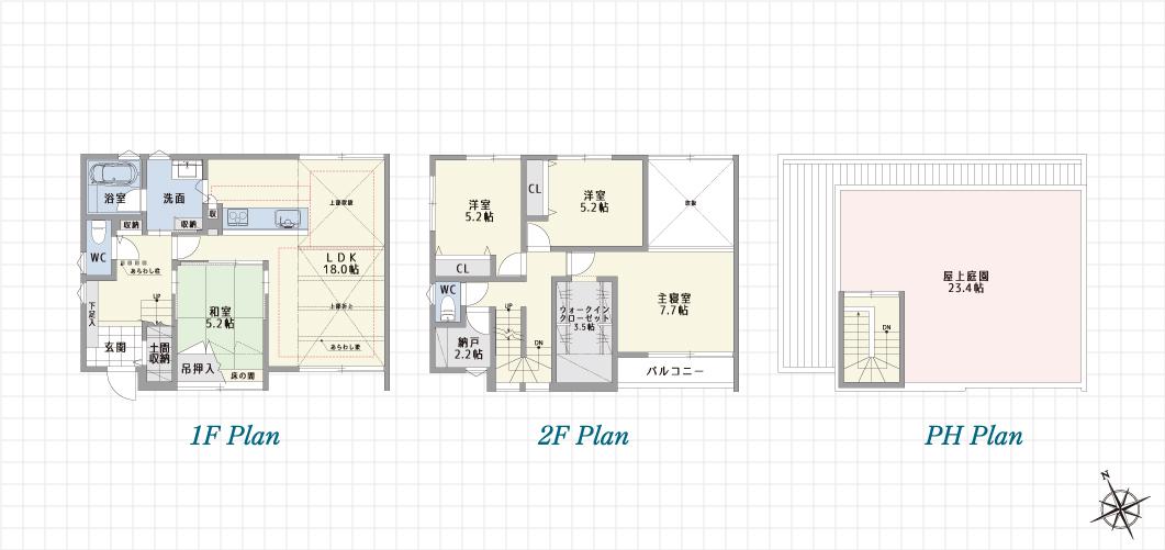 1F Plan 2F Plan PH Plan