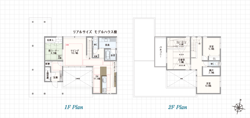 1F Plan 2F Plan 稲沢展示場