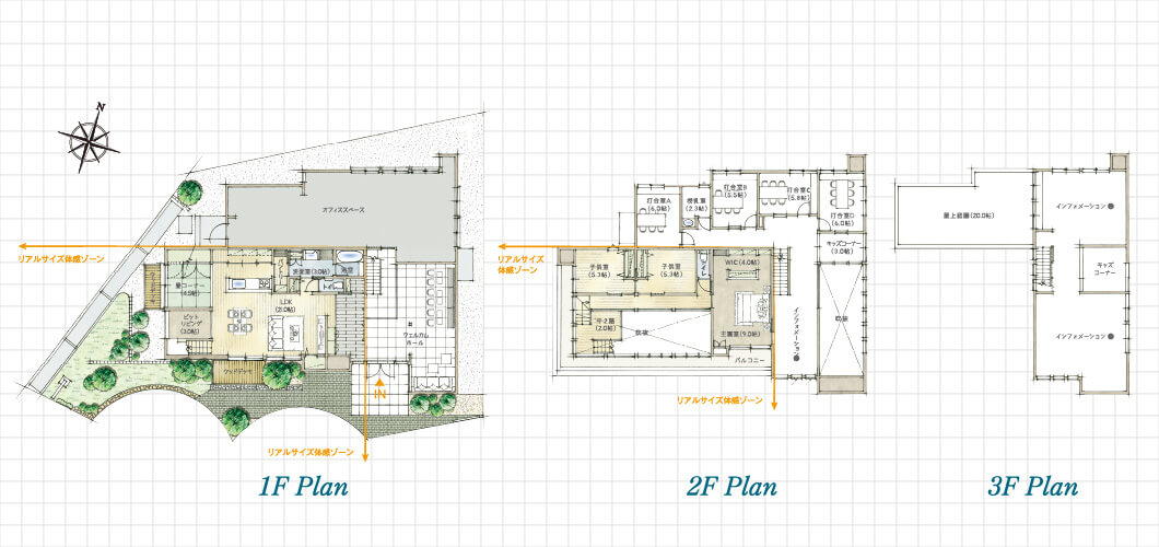 1F Plan 2F Plan 立川展示場