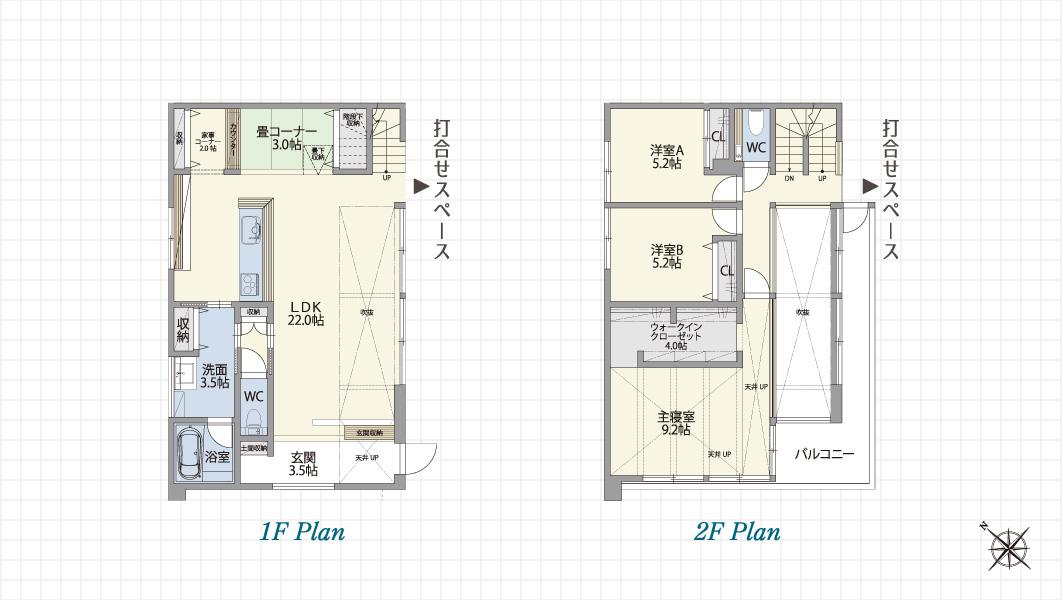 1F Plan 2F Plan 豊橋展示場
